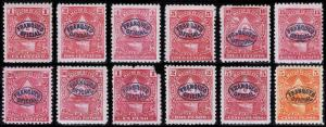 Nicaragua Scott O118-128 + O118 Unlisted Color Variety (1898) Mint H F-VF B