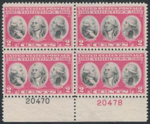 MALACK 703 F/VF OG NH, (or better) Plate Block of 4 ..MORE.. pb1612