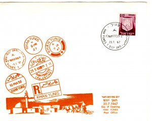 Israel, 1967 Event Day Covers HAN YUNES Post Office, First Day