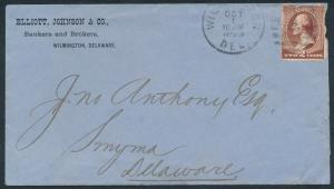 #210 FDC STAMP (FAULTY) TIED BY 10/1/1883 WILMINGTON,DE W/ PF CERT SCARCE HV2928