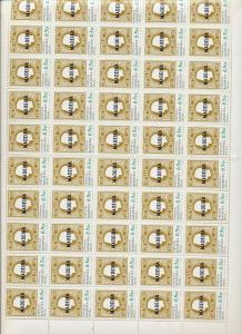 Portugal Madeira 1980 Anniversary 1st Stamps Sheets MNH SG95+Pounds(Go472