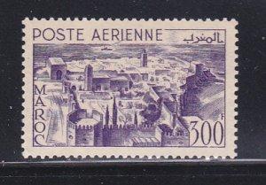 French Morocco C40 Set MH Kasbah