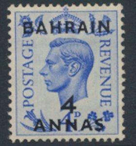 Bahrain SG 76 SC# 77  MNH  see scans / details 1951 issue
