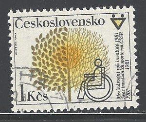 Czechoslovakia Sc # 2342 used (DDT)