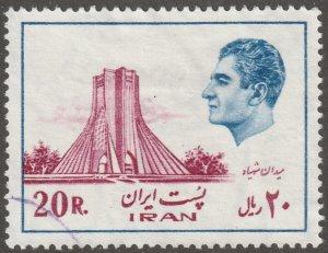 Persian stamp, Scott# 1829, hinged, templ, square in capital