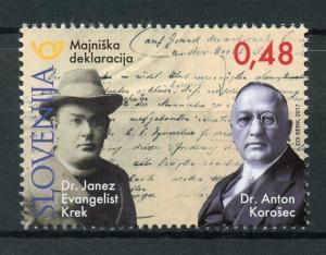 Slovenia 2017 MNH May Declaration Yugoslavia Anton Korosec 1v Set Stamps