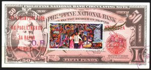 Philippines. 1966. bl 8. 50th Anniversary of the National Bank of the Philipp...