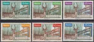 Guinea #B19-24  MNH F-VF $14.10 (SU2312L)