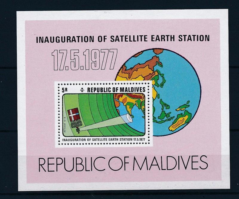 [36740] Maldives 1977 Satellite Earth station Perforated Souvenir Sheet MNH