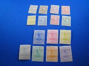 IRAN 1898  -  SCOTT #  104-119    MH