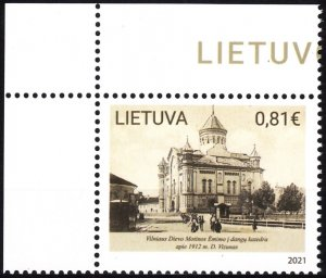 LITHUANIA 2021-08 National Minorities: Russians. Religion Cathedral. CORNER, MNH