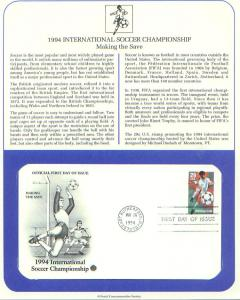 Soccer Championship 94, FDC (USHFDC2834)