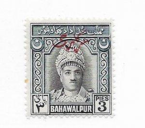 Bahawalpur India #O17 MH - Stamp CAT VALUE $1.10