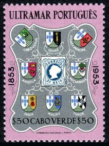 Cape Verde 296, MNH. Stamp of Portugal and Arms of Colonies, 1953