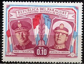 Paraguay; 1955: Sc. # 487: */MH Single Stamp