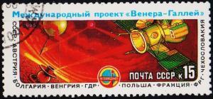 Russia.1985 15k S.G.5562 Fine Used