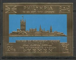 NW0221 IMPERF YEMEN ARCHITECTURE HOUSES OF PARLIAMENT LONDON !!! GOLD ST MNH