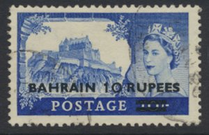 Bahrain SG 96 SC# 98  Used  see scans / details 1955 issue pulled perf