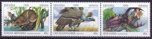 Ukraine. 1999. SP 331-33. Ukraine fauna. MNH.