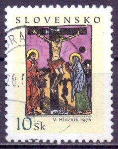 Slovakia. 2007. 551. Easter. USED.