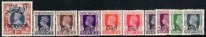 1944 Oman KGVI official's complete set MLMH set 2 Sc# O1 / O10 CV $21.80