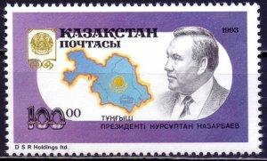 Kazakhstan. 1993. 30. President of Kazakhstan. MNH.