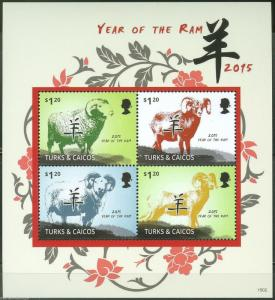TURKS & CAICOS  2014  LUNAR NEW YEAR OF THE  RAM  SHEET II  MINT NH