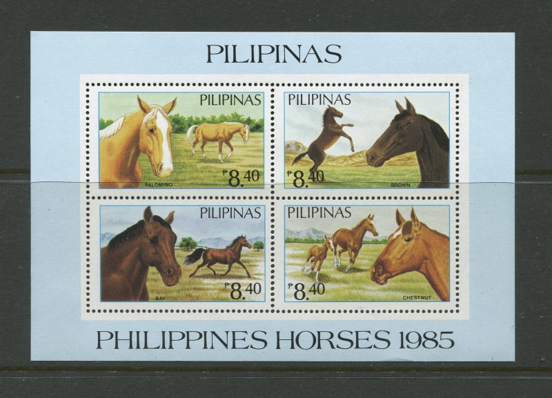STAMP STATION PERTH Philippines #1747G Horses Souvenir Sheet MNH CV$15.00