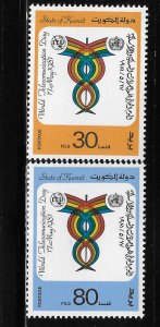 Kuwait 1981 13th World Telecommunications Day Sc 849-850 MNH A1293