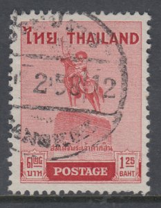 Thailand 314 Used BIN