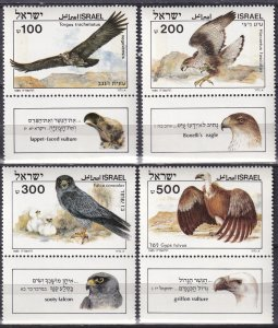 Israel #896-9 MNH With Tabs CV $5.50  (Z1350)