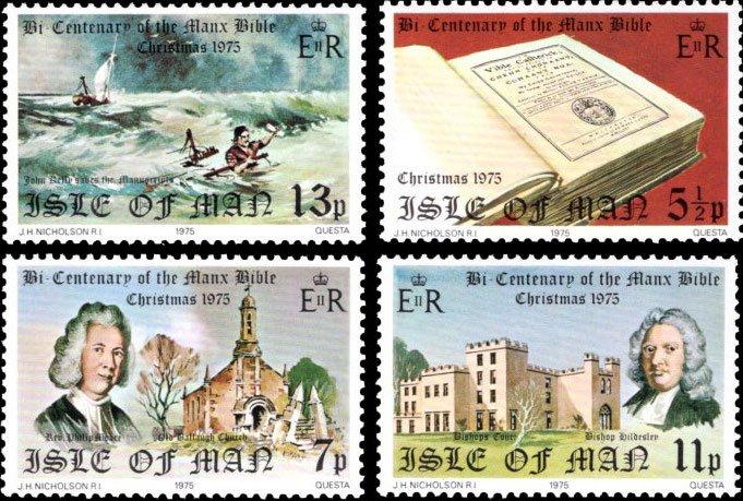 Isle Of Man MNH 74-7 Manx Bible & Christmas 1975