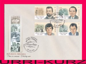 MOLDOVA 2016 Famous People Celebrities 4v Sc913-916 Mi963-966 FDC
