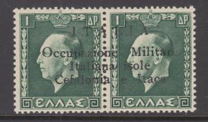 Ionian Islands Sc N7 MLH 1941 1d horiz. pr. with Italian Occupation overprint