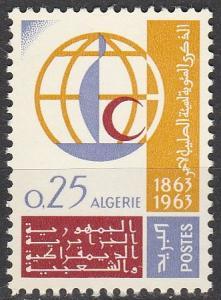 Algeria #313 MNH F-VF  (V4413L)