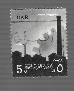 United Arab Emirates 1960 - U - Scott #478