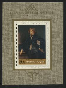 Russia  4006 MNH