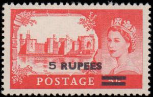1960-1961 Oman #79-93, Complete Set(15), Never Hinged