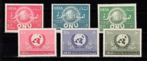 LEBANON- LIBAN MNH SC# C528-C533 - LEBANON JOIN THE UN 1945