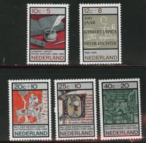 Netherlands Scott B409-413 MNH** 1966 ICEM semi-postal set