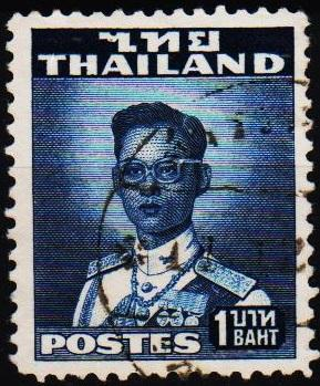 Thailand. 1951 1b S.G.342 Fine Used