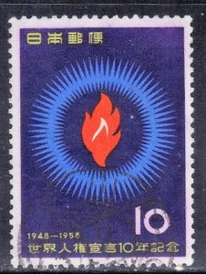 JAPAN SCOTT# 661  1958  10y  FLAME SYMBOL OF HUMAN RIGHTS   SEE SCAN