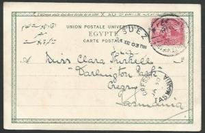 EGYPT TO TASMANIA 1903 Postcard, to Cressy with arrival cds................59603