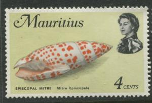 Mauritius -Scott 341 - Fish Definitive Issue-1969 -MLH- Single 4c Stamp