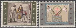 Greece #821-2 MNH F-VF (V396)