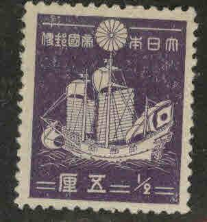 JAPAN Scott 257 MH* stamp
