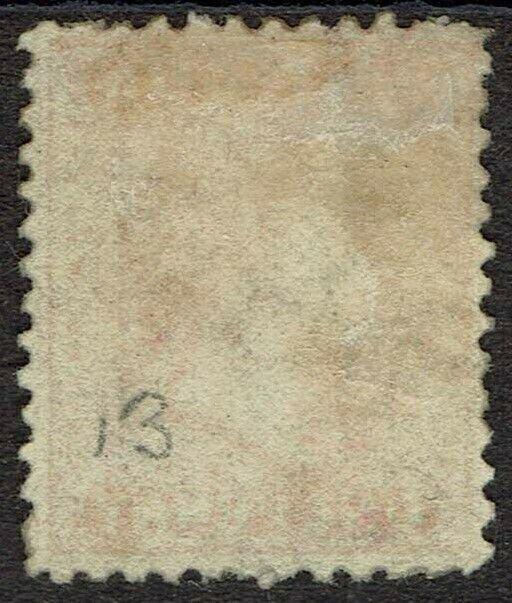 ANTIGUA 1872 QV 1D WMK CROWN CC REVERSED PERF 12.5