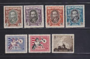 Lithuania 226-232 Set MHR Various