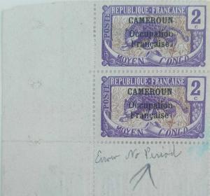 O) 1916 CAMEROON- CAMEROUN OCCUPATION FRANCAISE.-OVERPRINTE IN BLACK, ON MOYEN C