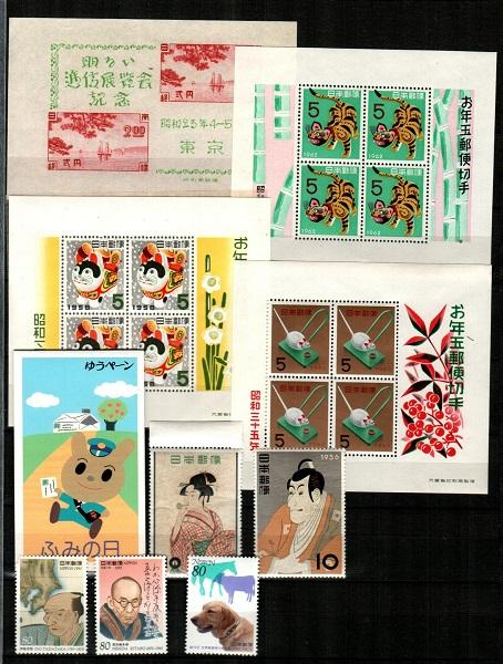 Japan Mint NH sets and S/S lot - Catalog Value $46.00 [TC795]